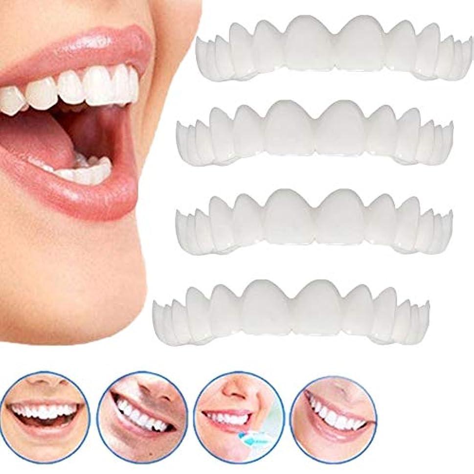 オン中絶エミュレートする4ピースインスタントパーフェクトコンフォートフィットフレックス化粧品歯入れ歯歯トップ化粧突き板,4lowerteeth