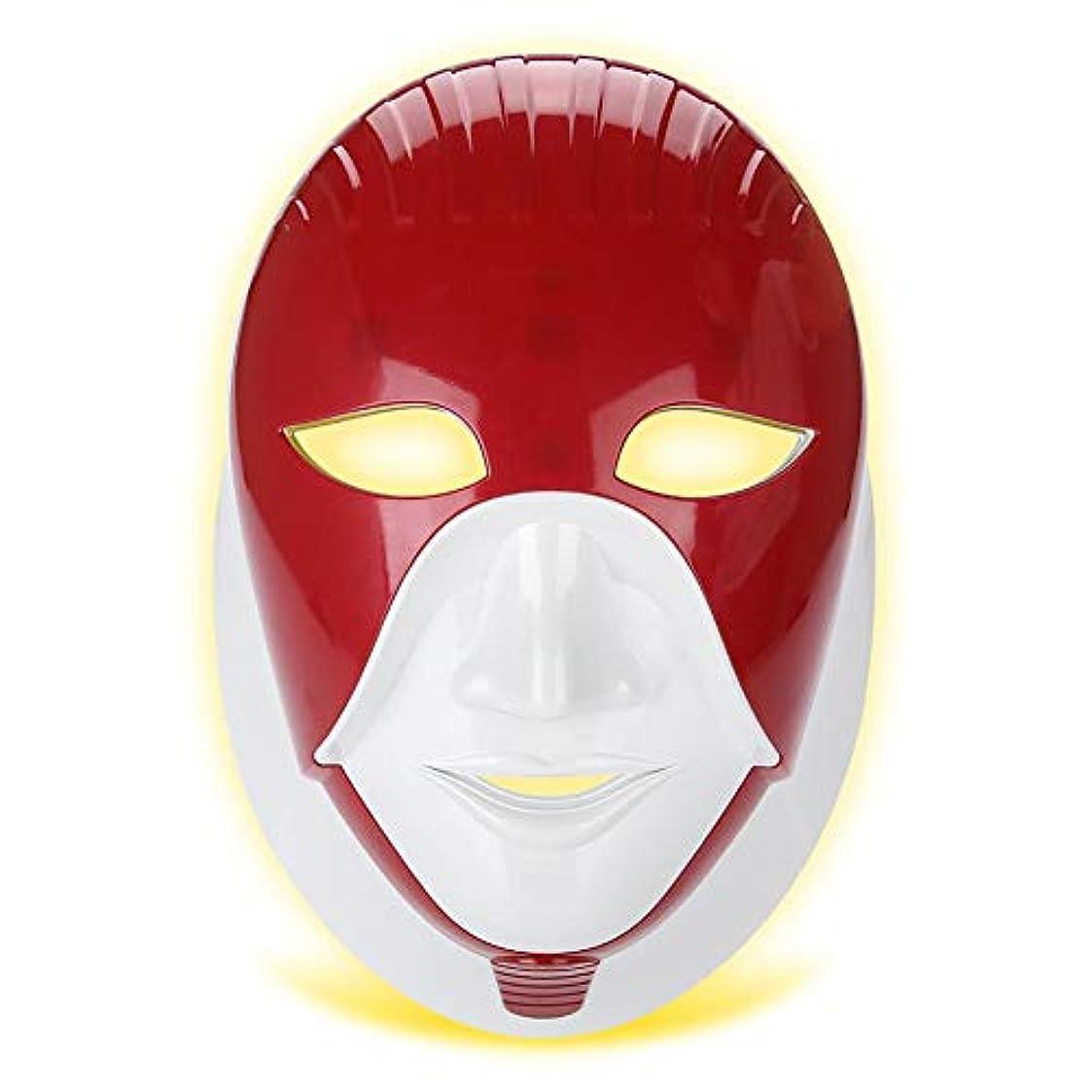 ブルゴーニュ守る乞食LEDフェイシャルネックマスク、滑らかな肌のより良いのための7色のネオン - 輝くライトフェイスケア美容ツール、肌のリラクゼーショング、引き締め、調色、引き締まった肌、瑕疵び、美白(02#)