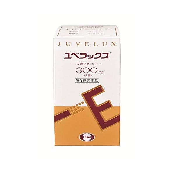 【第3類医薬品】ユベラックス 240カプセルの商品画像