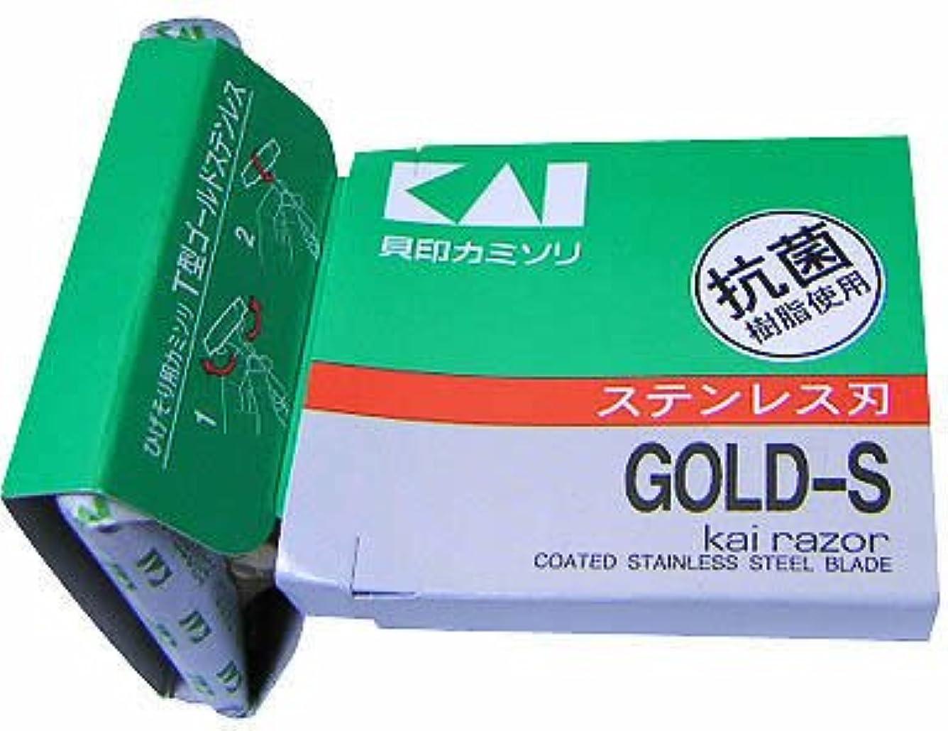 あざ適合しました自明T型ゴールドステンレス カミソリ 5本入
