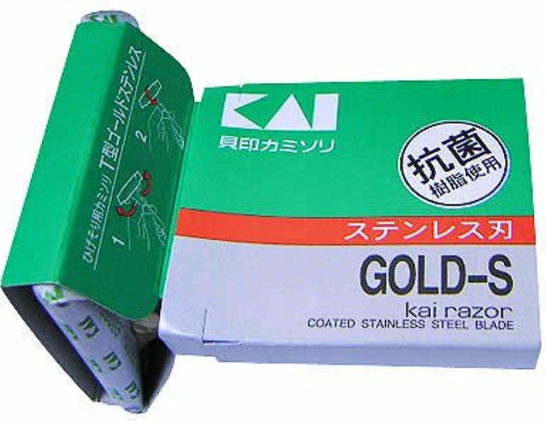 タール単なるミントT型ゴールドステンレス カミソリ 5本入