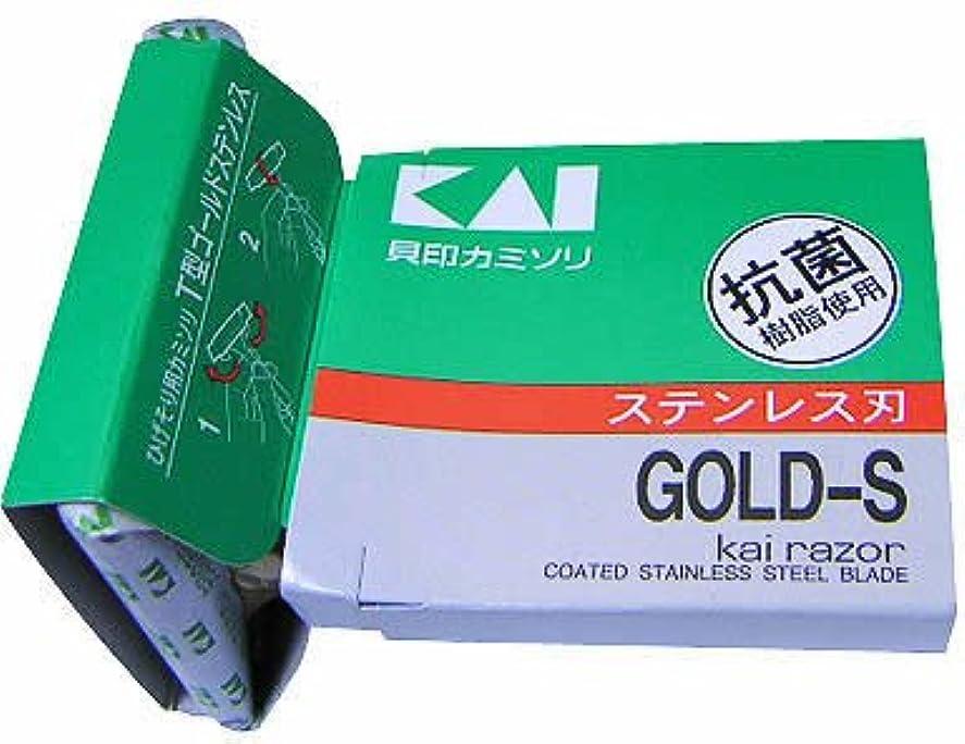 夕方ロデオ許すT型ゴールドステンレス カミソリ 5本入