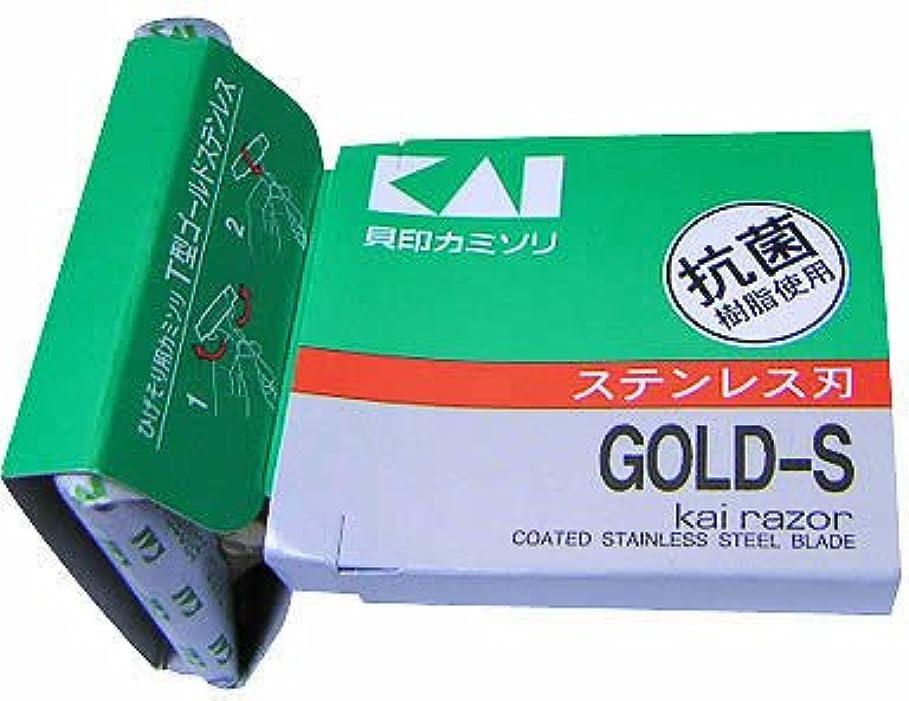 絶えず法令頻繁にT型ゴールドステンレス カミソリ 5本入