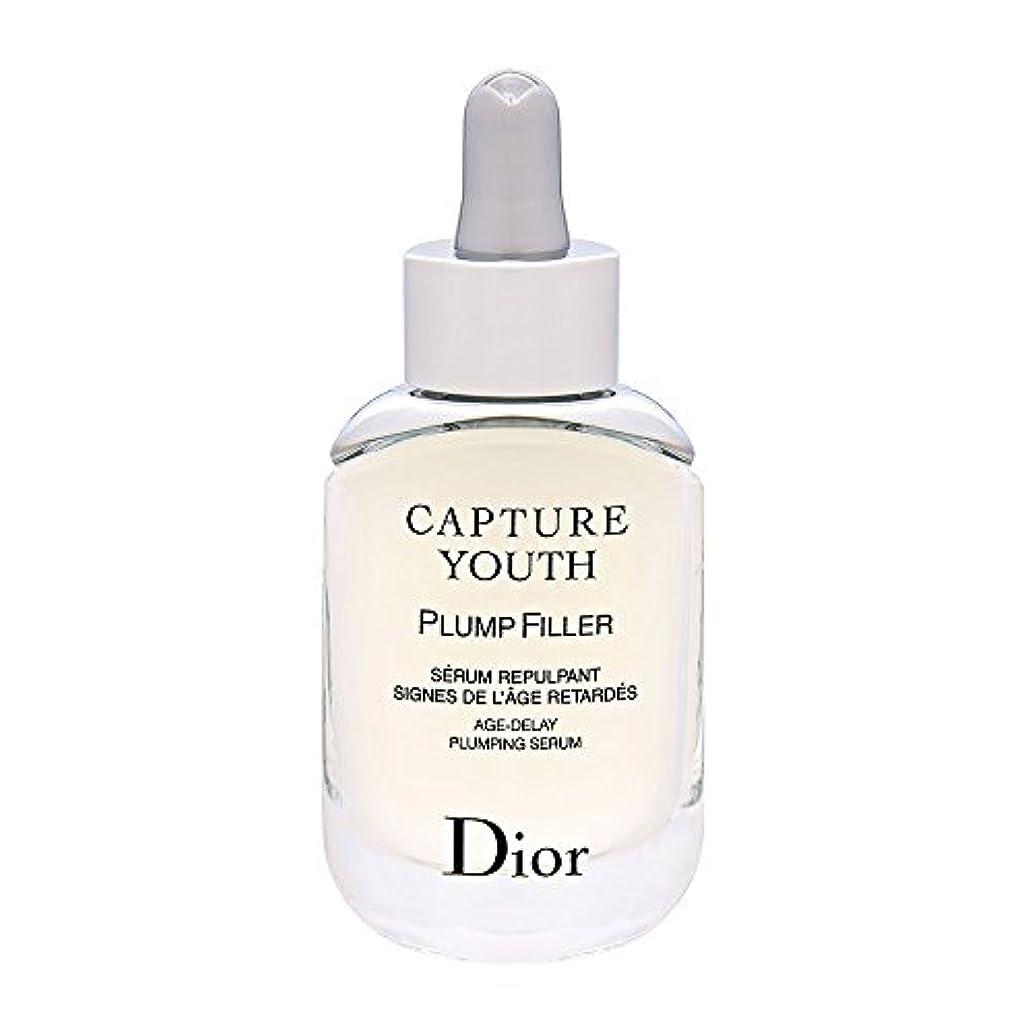 斧熱望するジョブクリスチャンディオール Christian Dior カプチュール ユース プランプフィラー 30mL [並行輸入品]