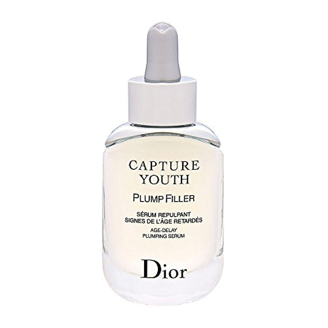 スリルレポートを書く平らにするクリスチャンディオール Christian Dior カプチュール ユース プランプフィラー 30mL [並行輸入品]