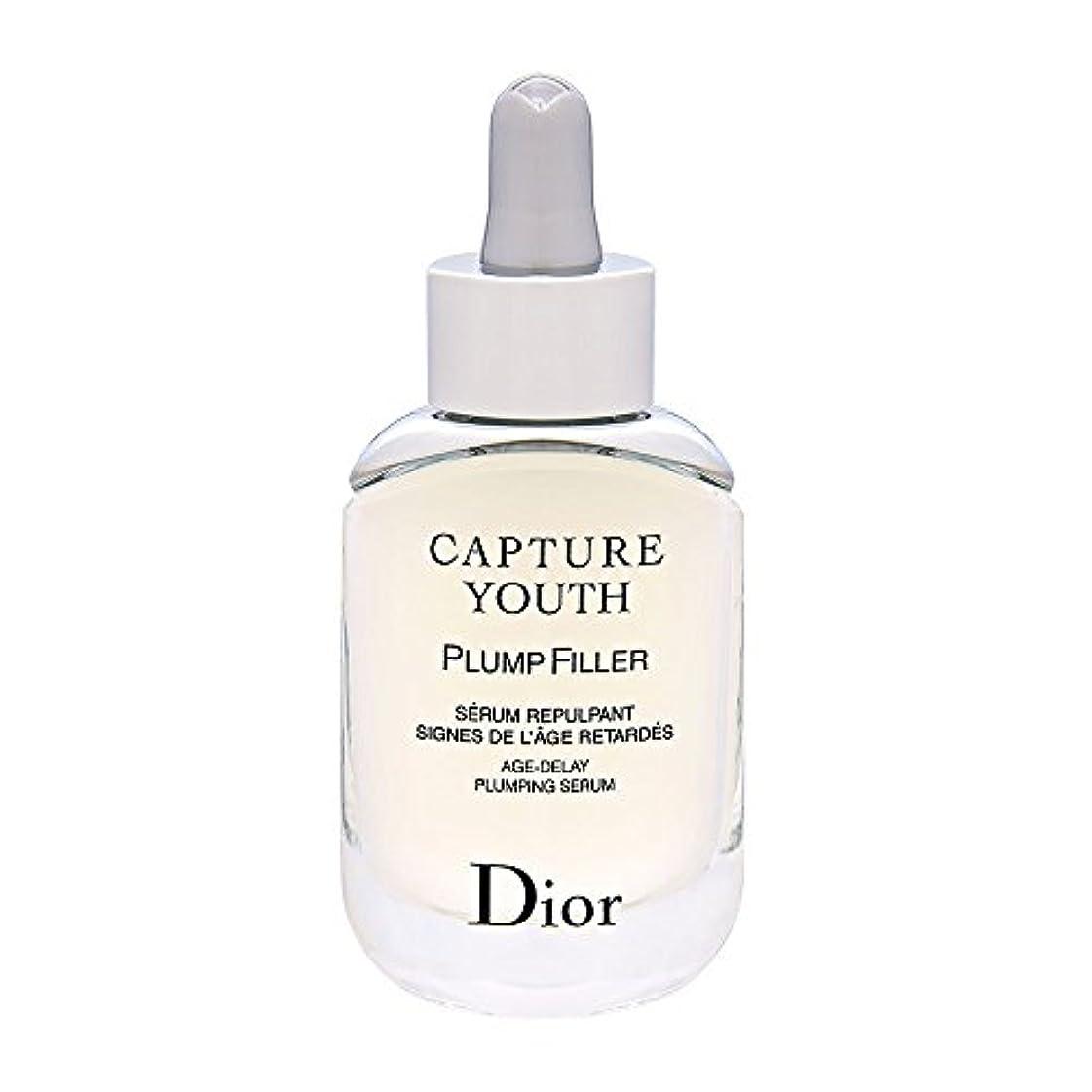 数学壁アンペアクリスチャンディオール Christian Dior カプチュール ユース プランプフィラー 30mL [並行輸入品]