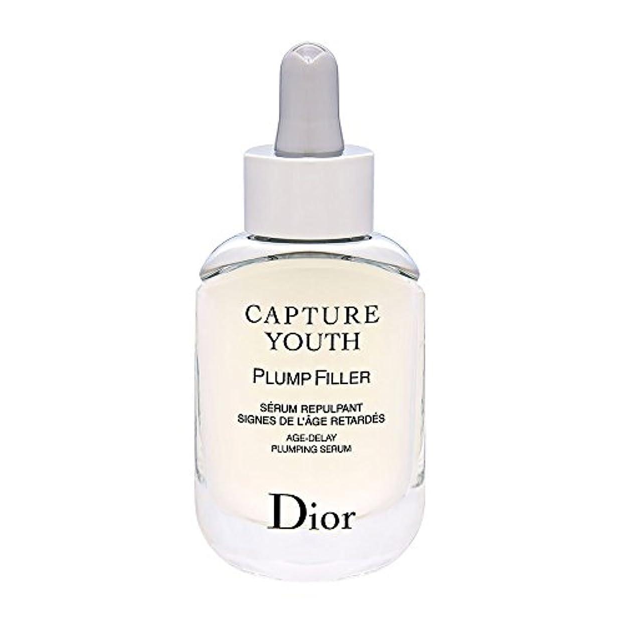 天使残基有名クリスチャンディオール Christian Dior カプチュール ユース プランプフィラー 30mL [並行輸入品]