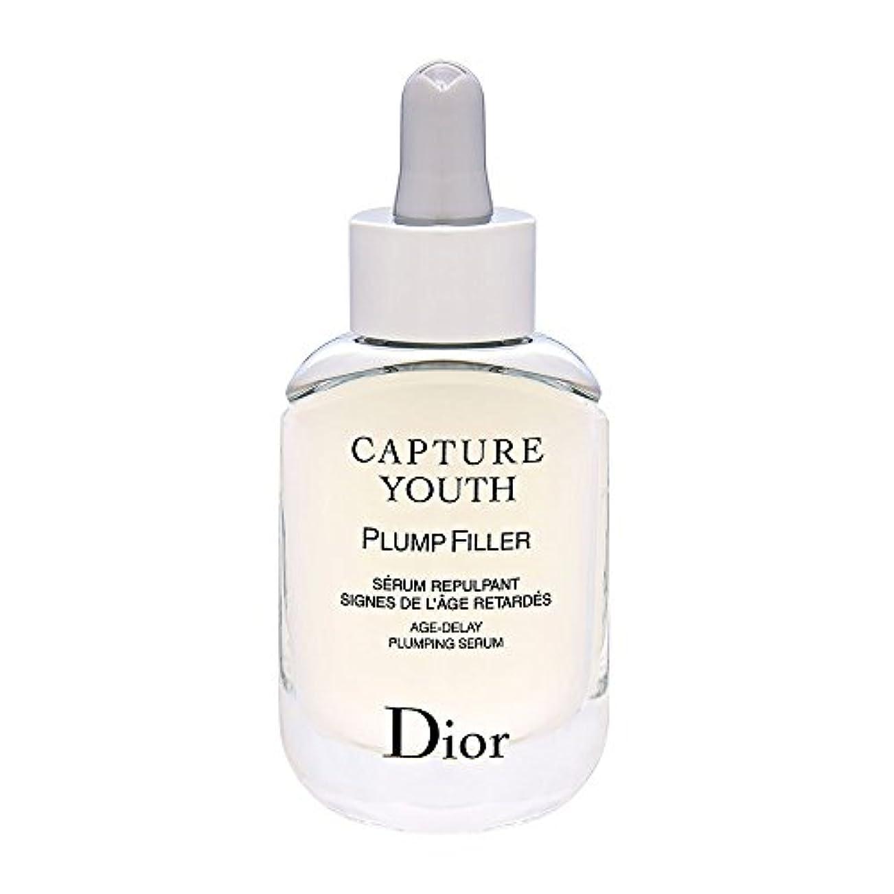 問い合わせ最初セラフクリスチャンディオール Christian Dior カプチュール ユース プランプフィラー 30mL [並行輸入品]