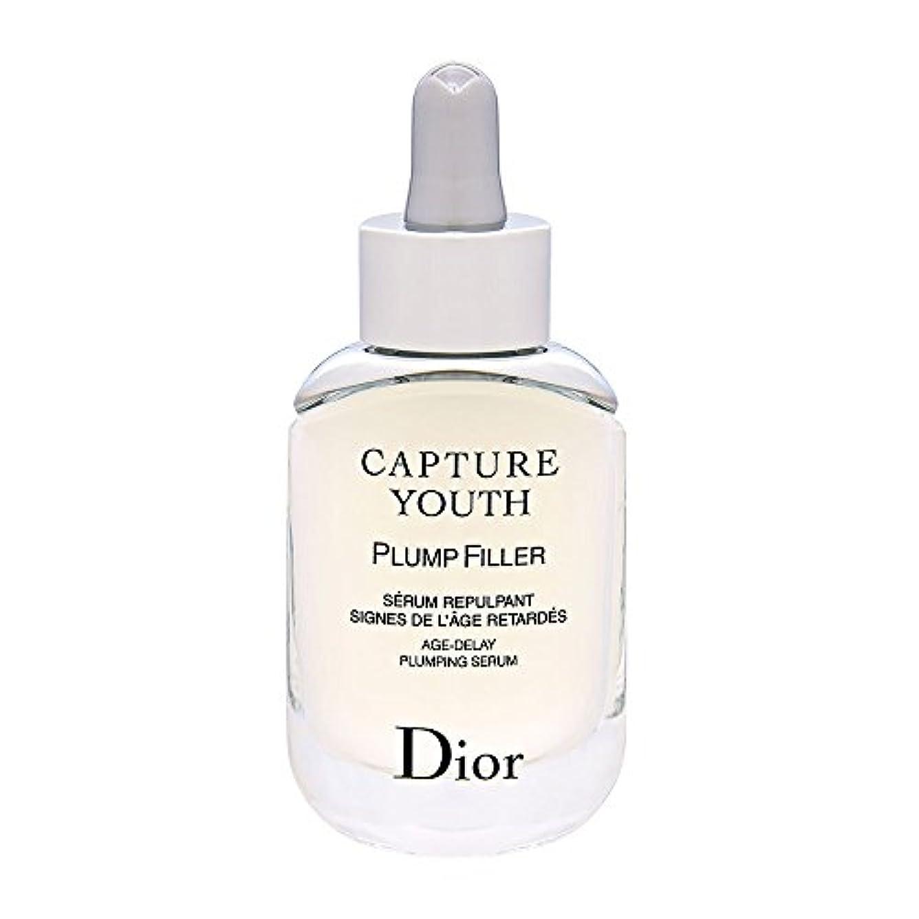 いじめっ子程度支援クリスチャンディオール Christian Dior カプチュール ユース プランプフィラー 30mL [並行輸入品]