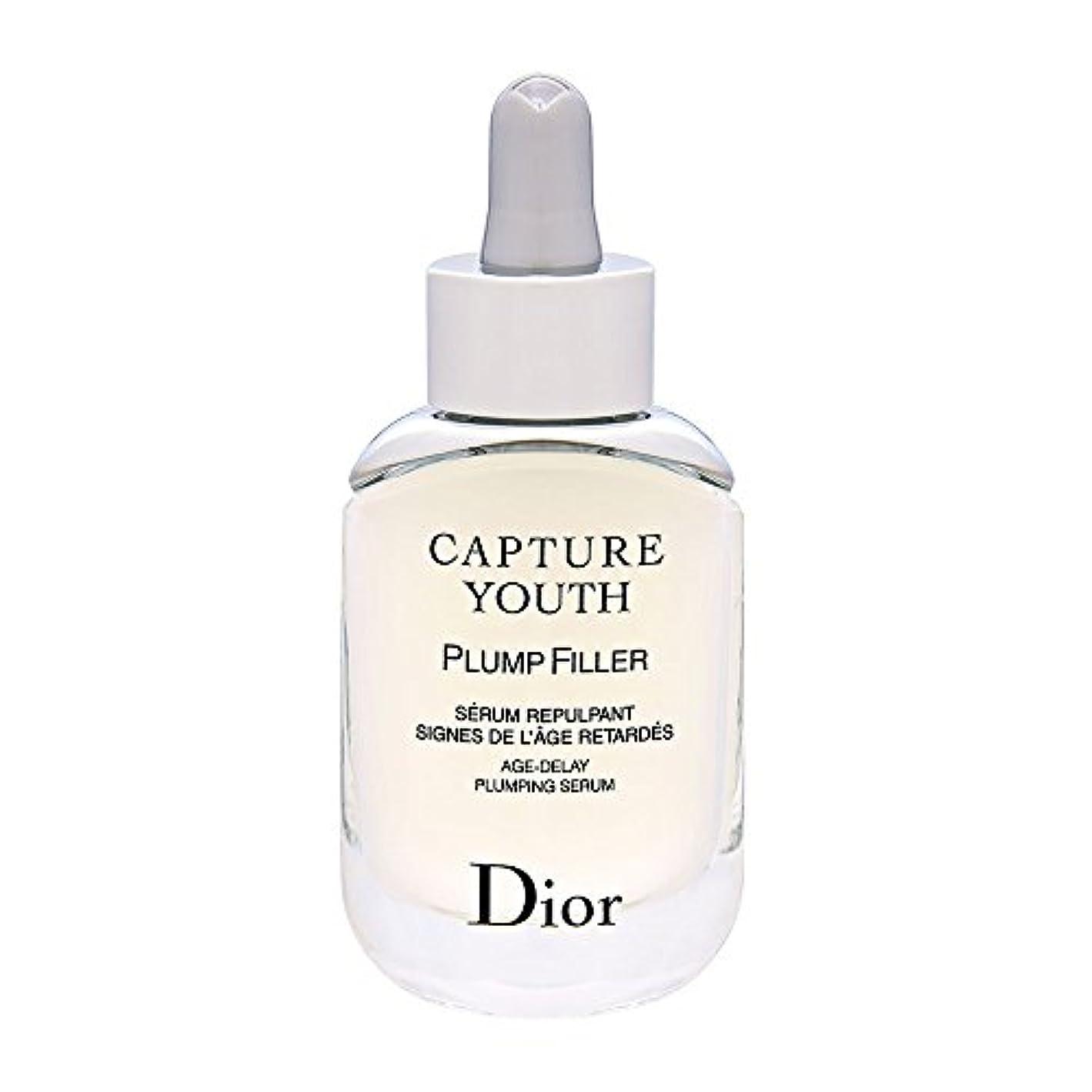 アミューズ自分を引き上げるサークルクリスチャンディオール Christian Dior カプチュール ユース プランプフィラー 30mL [並行輸入品]