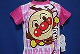 アンパンマン 2トップスひざ丈パンツ半袖パジャマ(バンダイ)ピンク/95CM