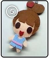 少女時代 GIRLS' GENERATION Hyoyeon ヒョヨンTaeyeon テヨン - Cooky KPOP 手作り縫いぐるみキーチェーン