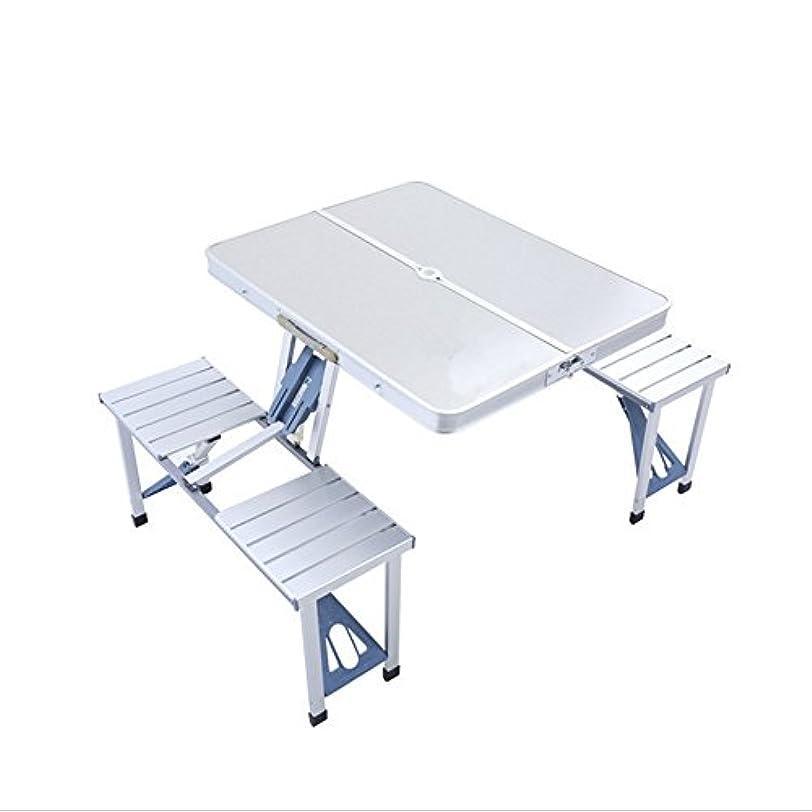 不満操縦するロケーション屋外折りたたみテーブルと椅子アルミポータブルテーブルセットキャンプキャンプピクニックテーブル、折りたたみデザイン アウトドア キャンプ用