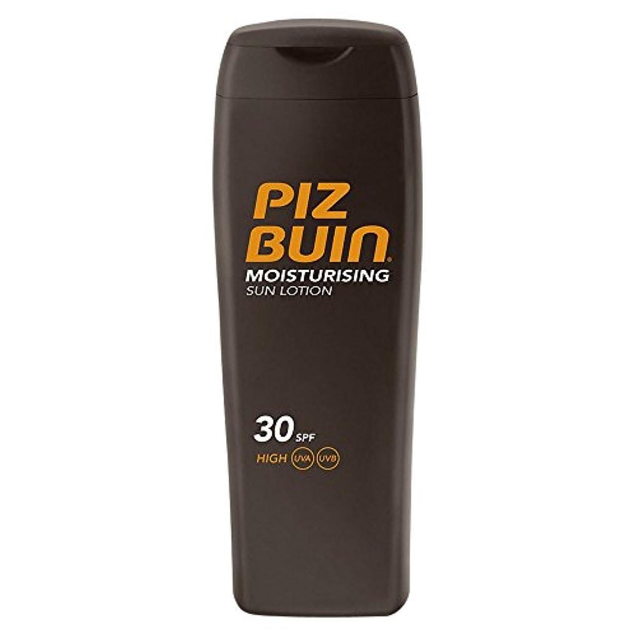 背景最終標高ピッツブイン保湿Spf30日焼けローション200ミリリットル (Piz Buin) (x2) - Piz Buin Moisturising SPF30 Sun Lotion 200ml (Pack of 2) [並行輸入品]