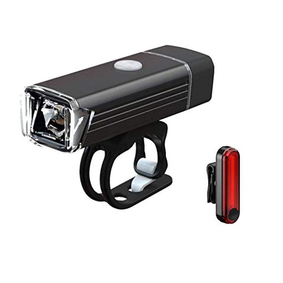 広告主独立修理可能自転車ライトセットUSB充電式、LED自転車ライト安全懐中電灯ナイトサイクリングライト、自転車ヘッドライト無料テールライト