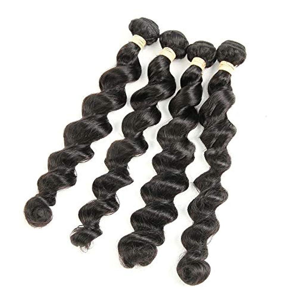 相対性理論キラウエア山直接WASAIO 人毛レースフロントウィッグブラジルのバージンヘアールーズウェーブ1つのバンドル100%未処理の人間の髪ブロンド (色 : 黒, サイズ : 16 inch)