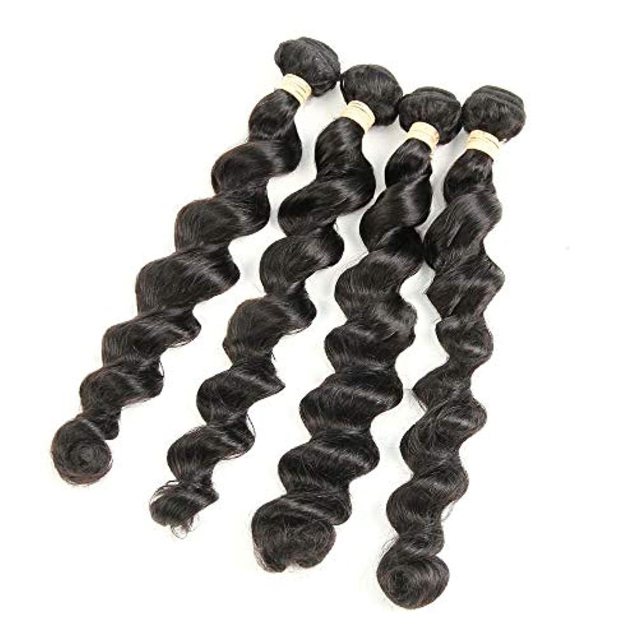 人口アクティブ比較WASAIO 人毛レースフロントウィッグブラジルのバージンヘアールーズウェーブ1つのバンドル100%未処理の人間の髪ブロンド (色 : 黒, サイズ : 16 inch)