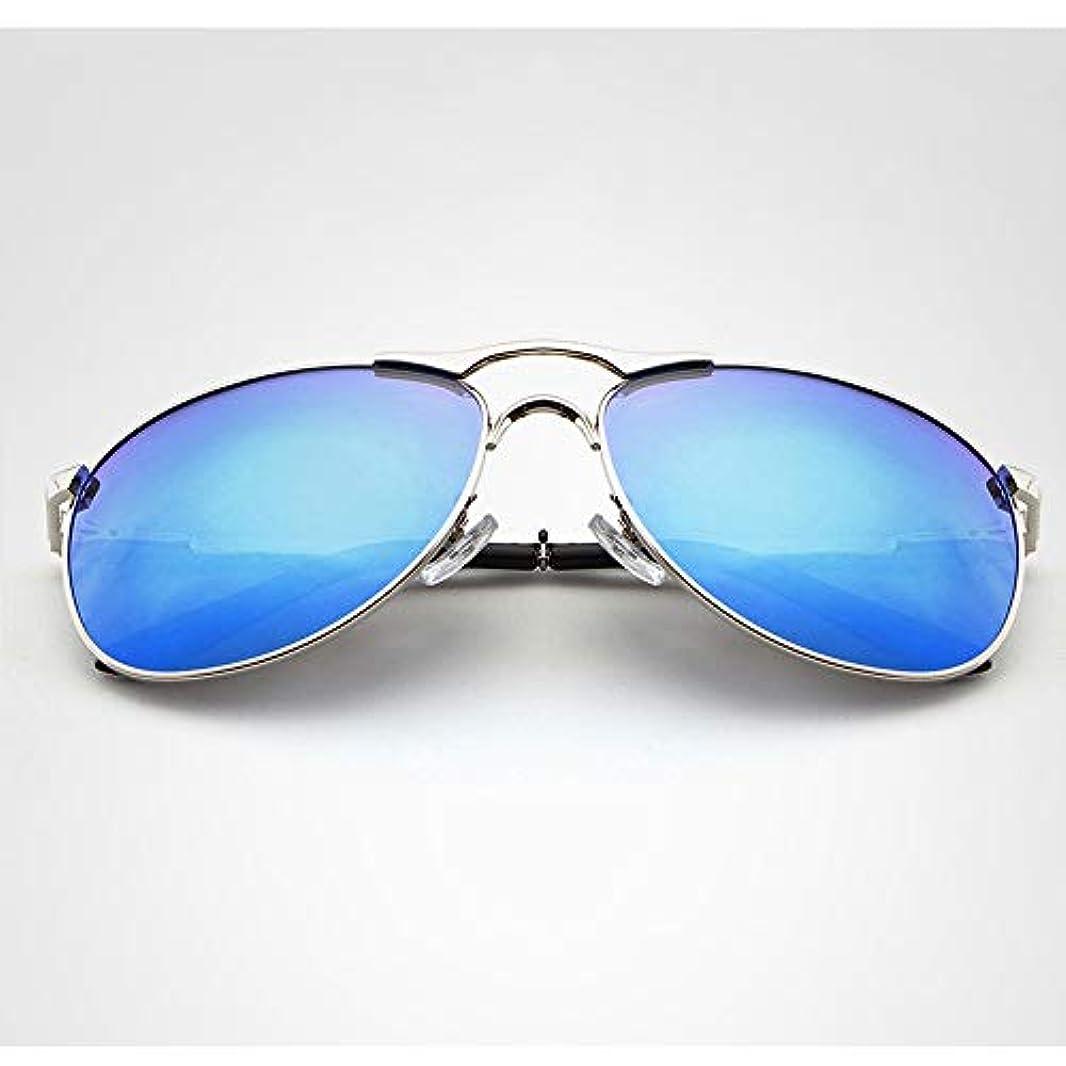 誰かアウトドアハンサム偏光メンズサングラスクラシックワイルドグラスフィッシングドライビングミラーサングラス 釣りハイキングハイキングなどに適しています (色 : H7)