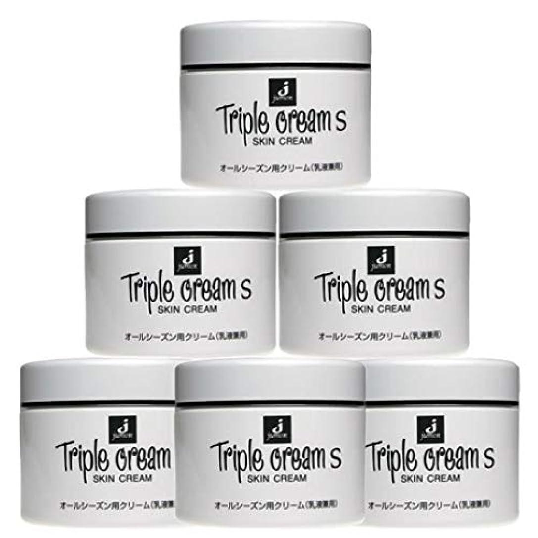 累積彼らはリーダーシップジュモン化粧品 トリプルクリームS 215g(6個セット)