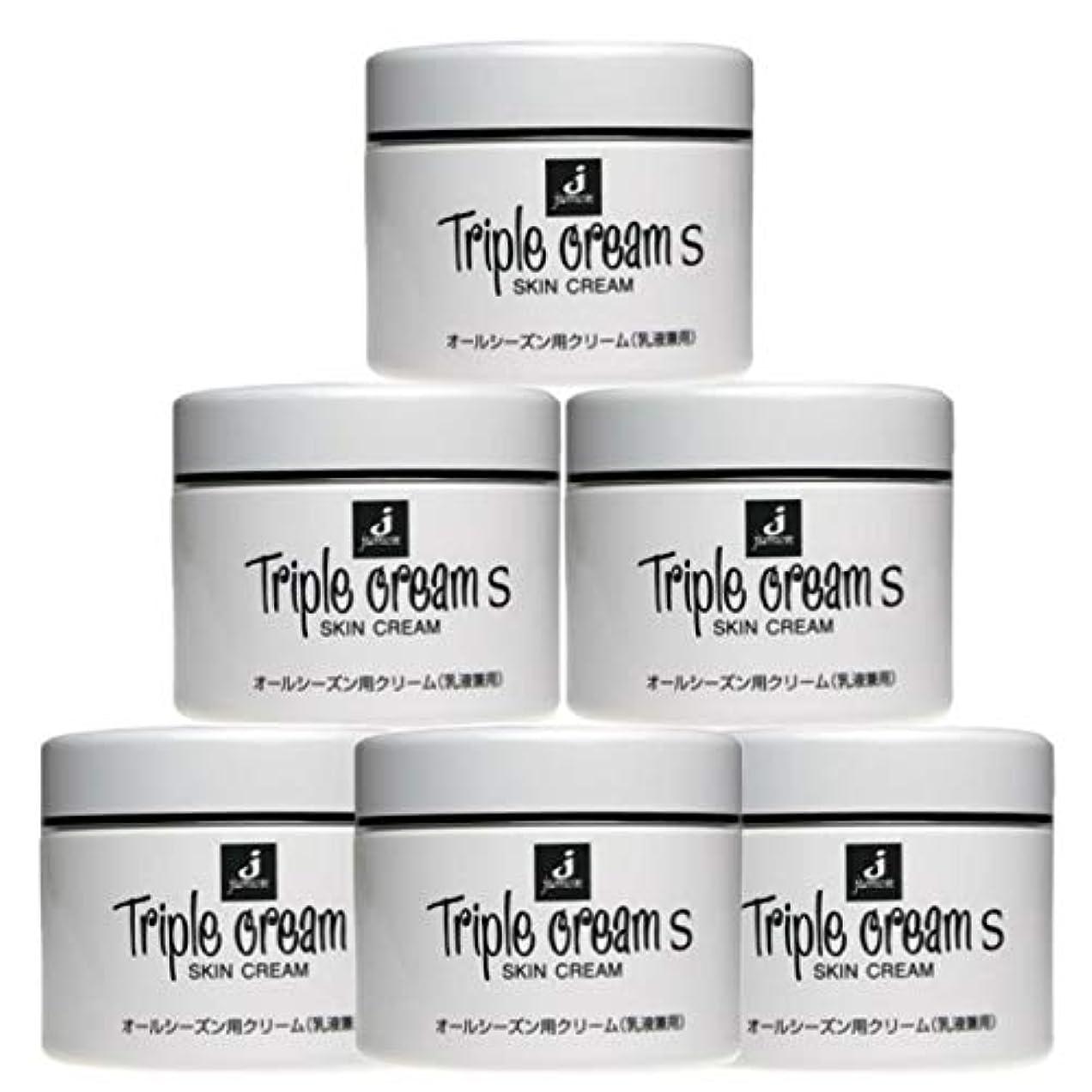 コンパイル気づく乱気流ジュモン化粧品 トリプルクリームS 215g(6個セット)