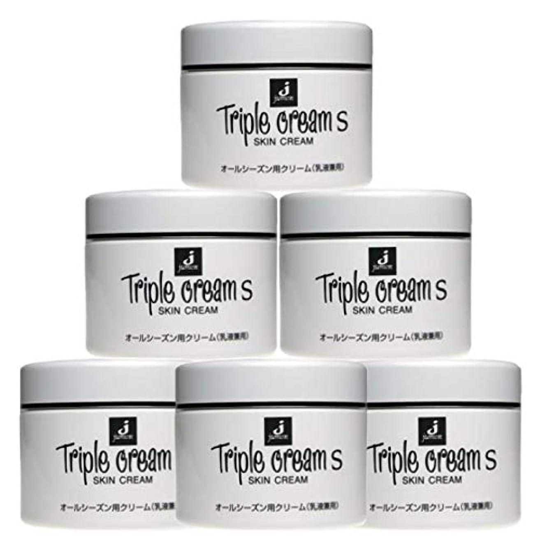 圧縮バット添加剤ジュモン化粧品 トリプルクリームS 215g(6個セット)