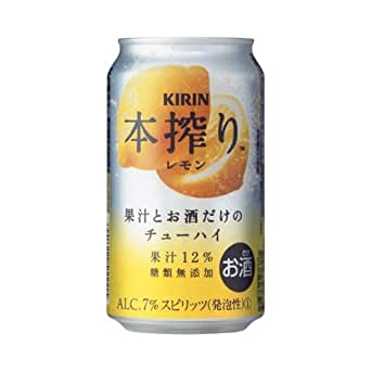 キリン 本搾りチューハイ レモン 350ml×3ケース(72本)