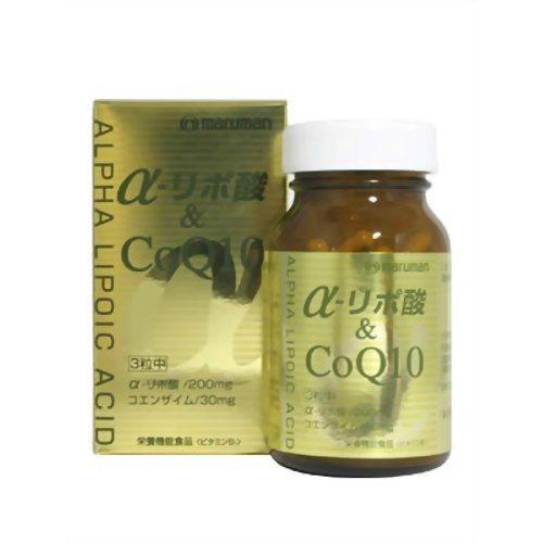 マルマン α-リポ酸&CoQ10 90粒 健康食品 ビタミン...