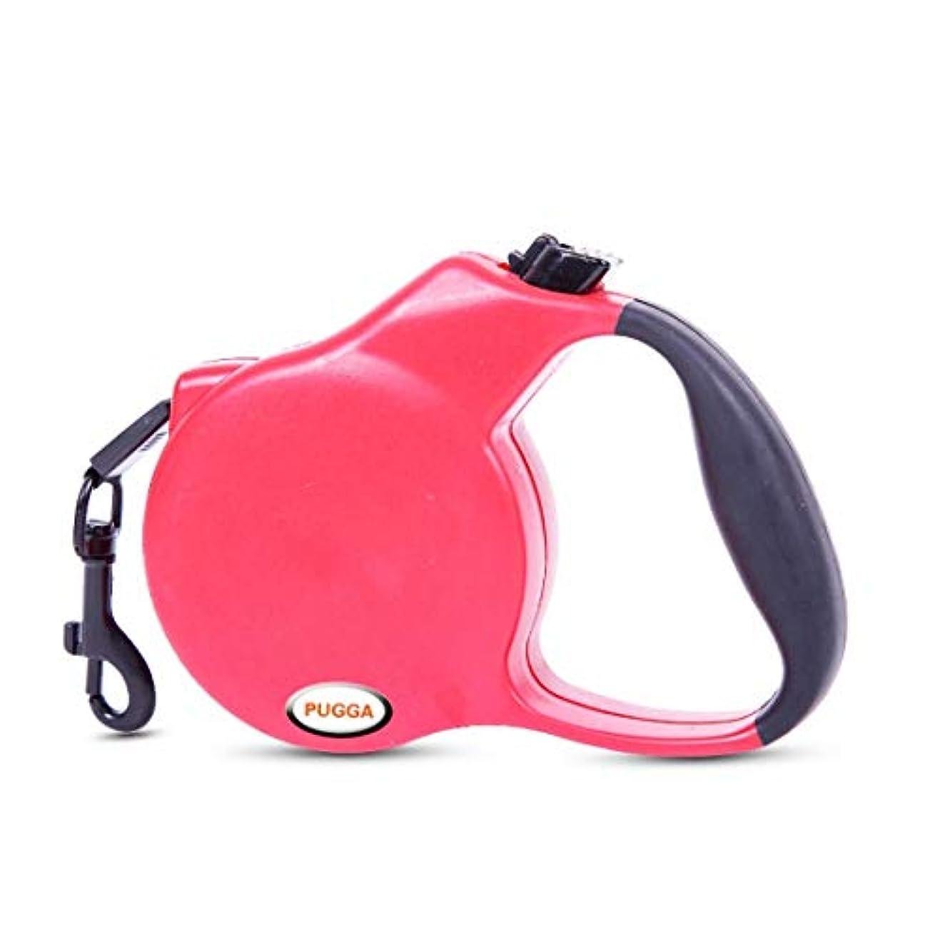 ディスク自治ストレスの多いJOYS CLOTHING ペットの引き込み式の犬の鎖、小型犬の鎖の手の握り1つのボタンブレーキ及びロック (Color : Red)