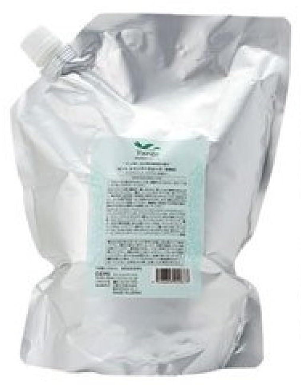 浅いゆでる卵デミ ユント シャンプー スムース 2000ml(詰替用?業務用)