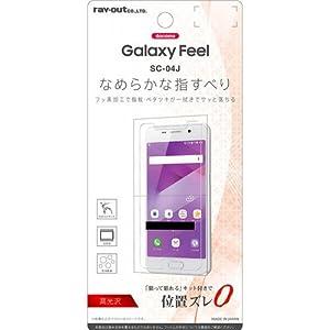レイ・アウト docomo Galaxy Fe...の関連商品5