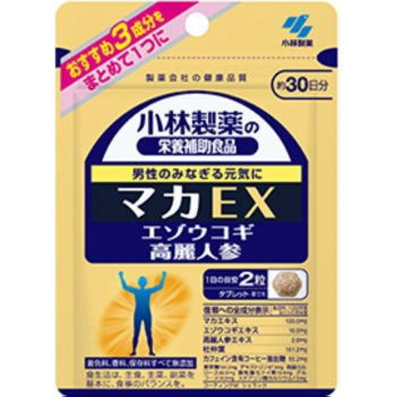 標準シーサイド節約する小林製薬 マカEX 60粒(約30日分)×6個セット【ネコポス発送】
