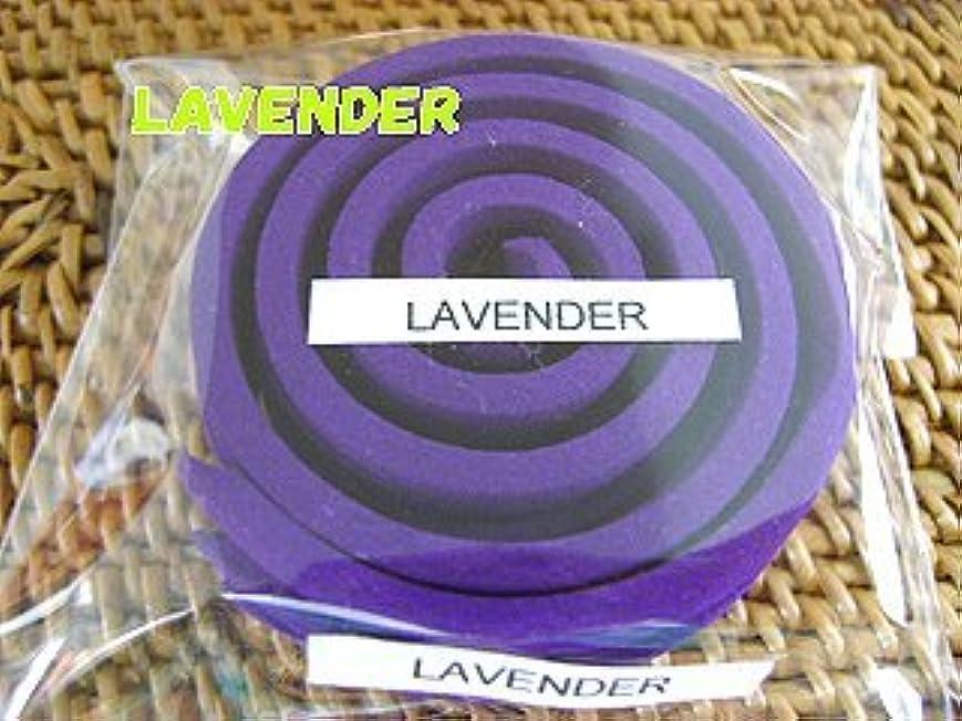 休憩する典型的な近代化THAI INCENSE タイのうずまき香COILS INCENSE【LAVENDER ラベンダー】