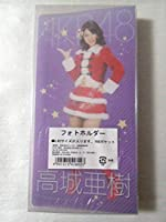 AKB48×セブン&アイ 当たりくじ41番 高城亜樹L判フォトホルダー 2011年12月 SKE48,NMB48,HKT48,NGT48,STU48,乃木坂46