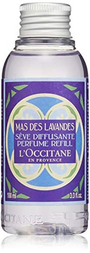 トラブルマルクス主義レオナルドダロクシタン(L'OCCITANE) プロヴァンスホーム ルームパフューム ラベンダー(レフィル) 100ml