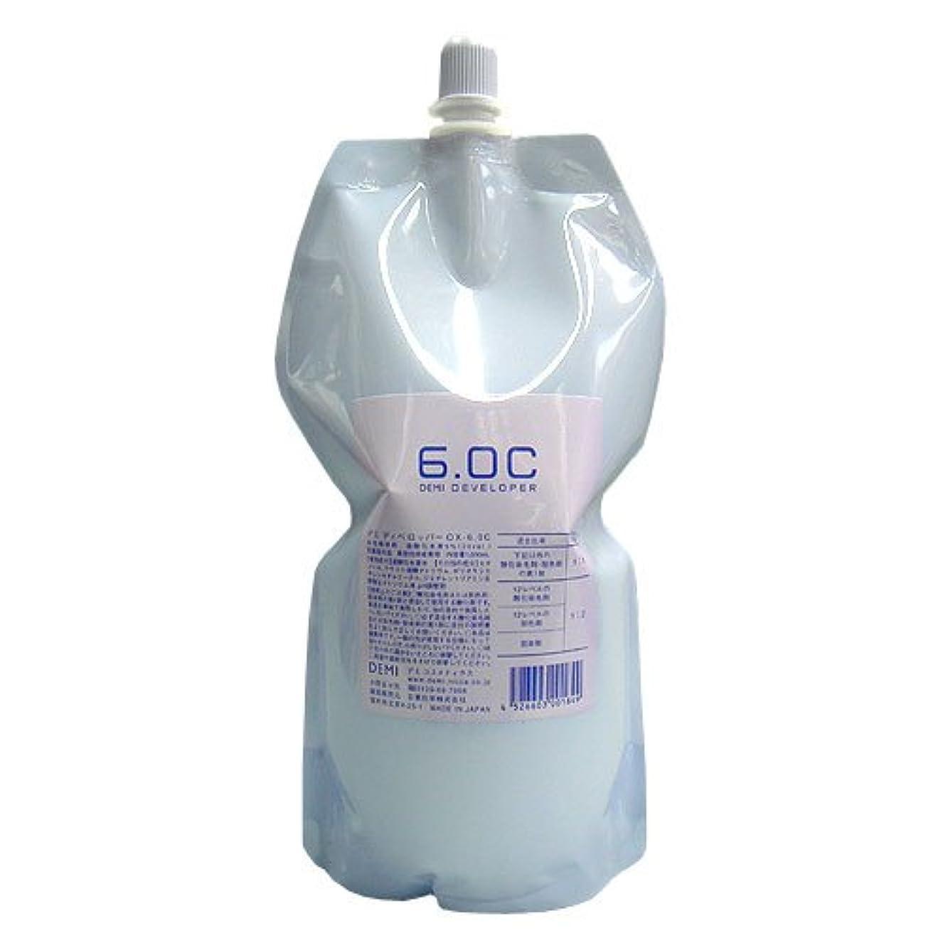 デミ ディベロッパー1000ml(レフィル) 6.0%【ヘアカラー2剤】【業務用】【医薬部外品】