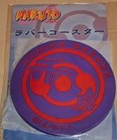 NARUTO ナルト うちはサスケ ラバーコースター