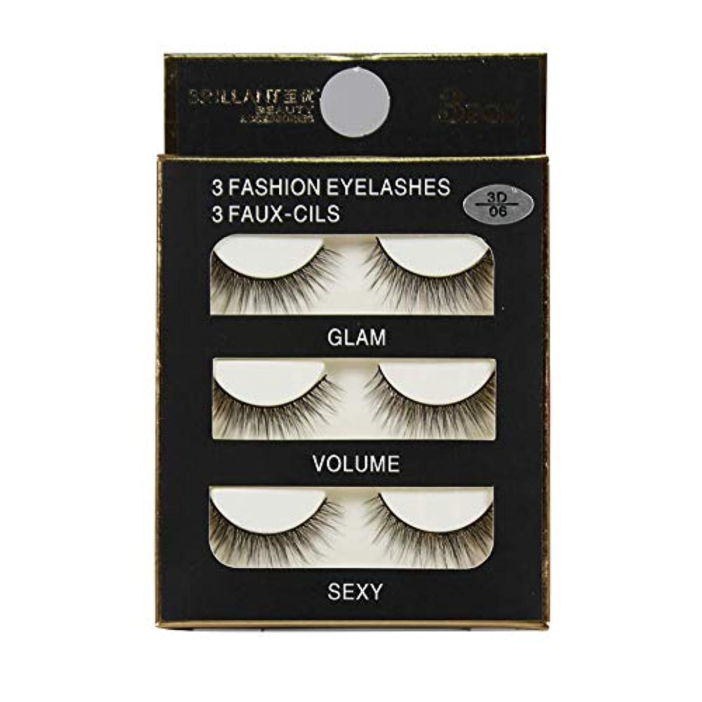 香水追い付くによって3組の3D長くつけまつげの構造の自然で偽の厚い黒い瞳のまつげ