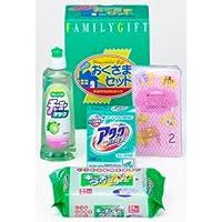 【まとめ 4セット】 洗剤おくさまセット L2154090 B4050596