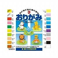 オキナ 図画工作用品 おりがみ 300枚 20色 HP3399 / 5セット
