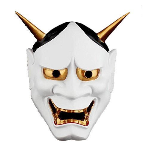 Meiwash般若の御面 お面 マスク仮面舞踏会 お祭りコスプレ キャラクター 般若 男女共用 学園祭 (白)