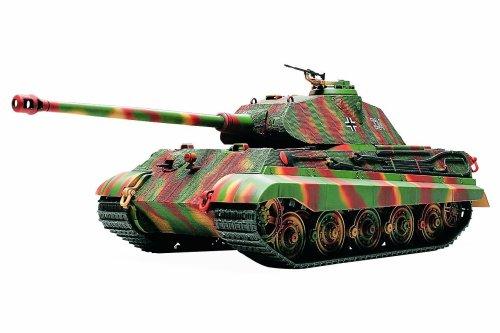 1/48 ミリタリーミニチュアシリーズ No.39 ドイツ重戦車 キングタイガー(ポルシェ砲塔) 32539