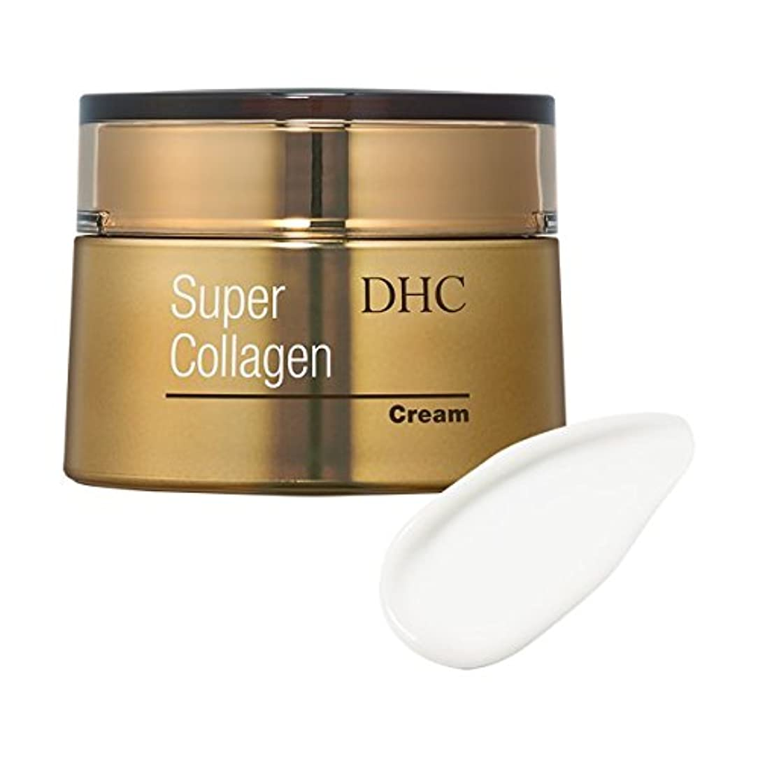 ダンスクローンパンフレットDHC スパコラ クリーム 50g スーパーコラーゲン
