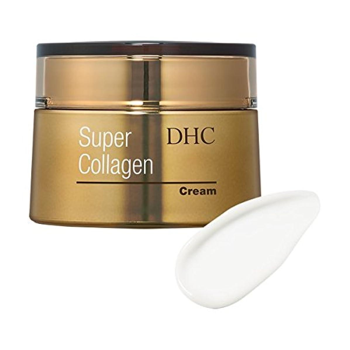 なくなるなるスロープDHC スパコラ クリーム 50g スーパーコラーゲン