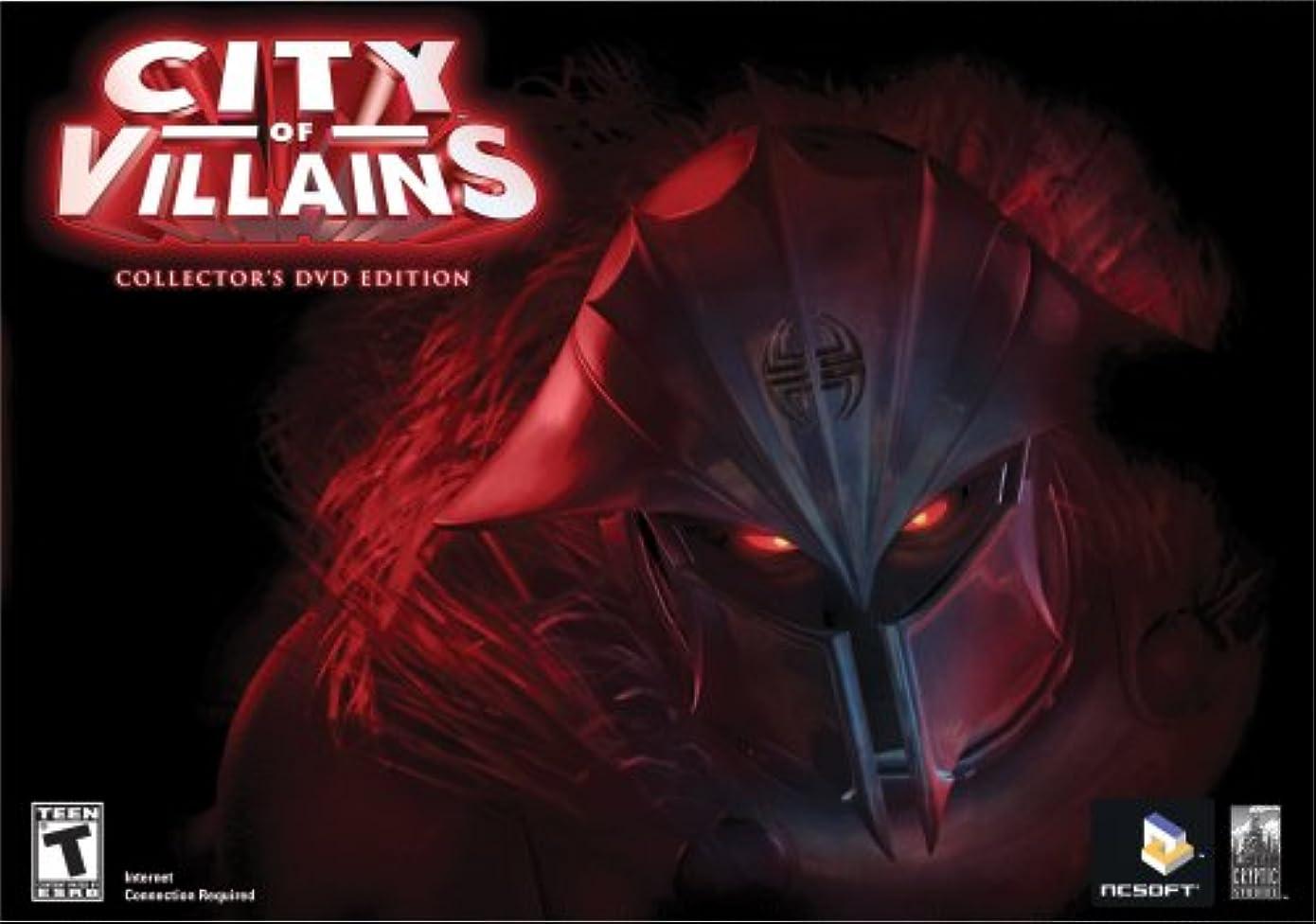 週末手書き胚City of Villains Collector's Edition (輸入版)