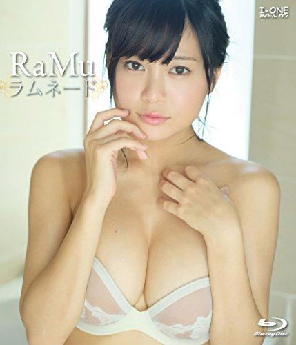 RaMu ラムネード [Blu-ray]