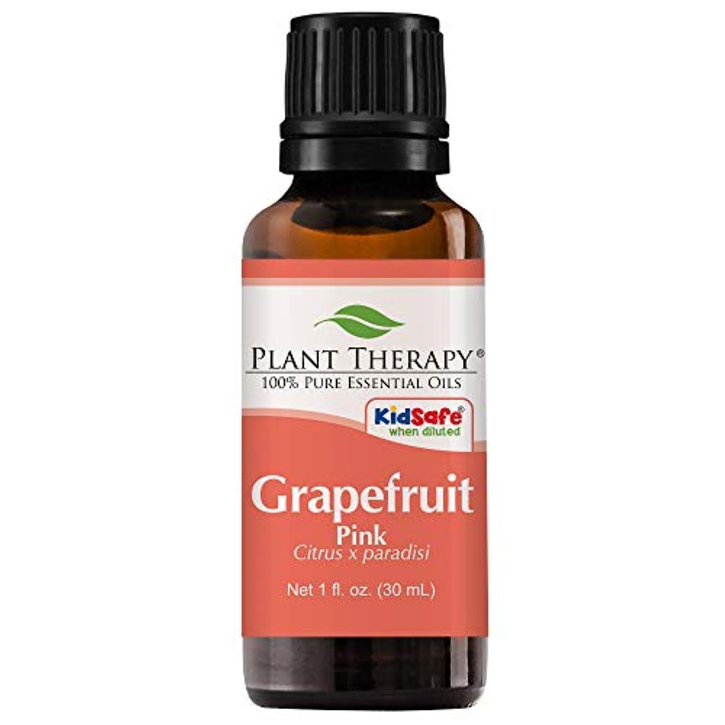 可動式肯定的手数料植物セラピーグレープフルーツ(ピンク)エッセンシャルオイル。 100%ピュア、希釈していない、治療グレード。 30ミリリットル(1オンス)