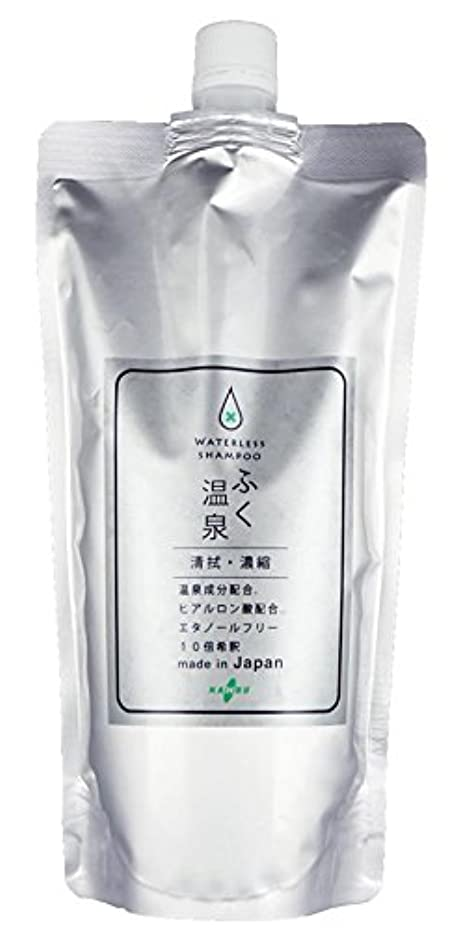 年次変動するクリックふくおんせん 石鹸の香り アルミパウチ濃縮タイプ 10倍希釈 約26回分 500ml