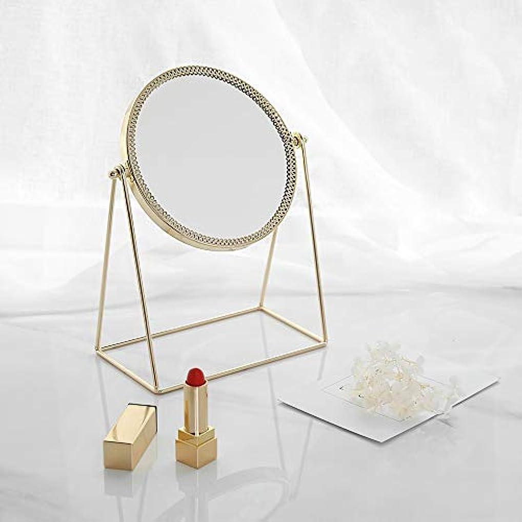 流行の 現代の創造性ゴールドラウンドアイアンフレーム+ミラーデスクトップミラー/化粧鏡