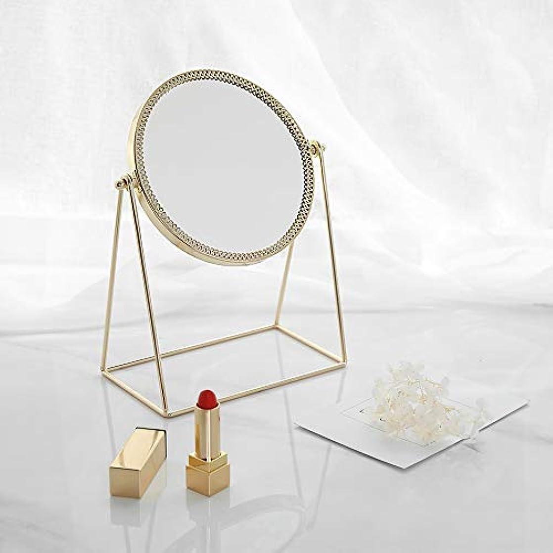 電池ハント安定流行の 現代の創造性ゴールドラウンドアイアンフレーム+ミラーデスクトップミラー/化粧鏡