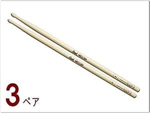 パール(Pearl)ドラムスティック(細め/短め)ヒッコリー:7HC 3ペアセット
